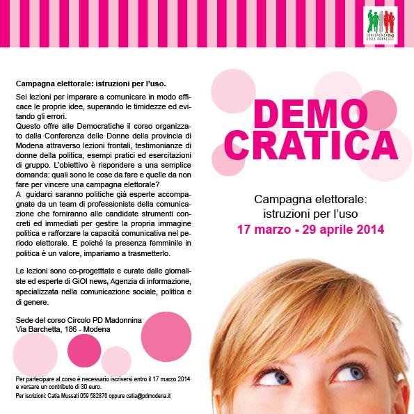 Pieghevole corso donne pd modena for Parlamentari pd donne
