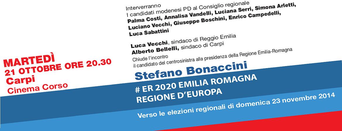 Carpi, martedì presentazione dei candidati modenesi con Bonaccini