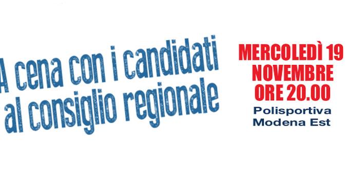 Regionali, mercoledì a cena con i candidati alla Pol. Modena Est